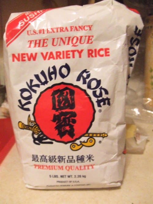 Favorite asian rice brand