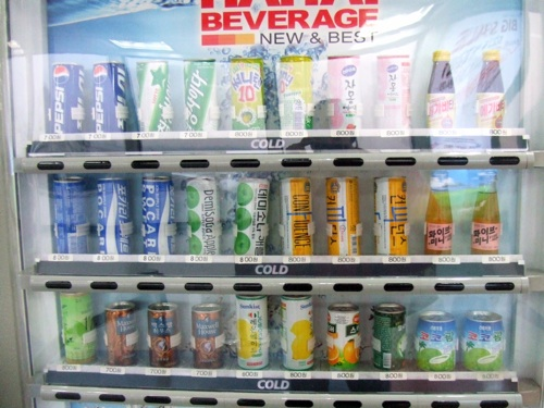 Korean vending machine 2