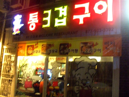 Queens korean restaurant